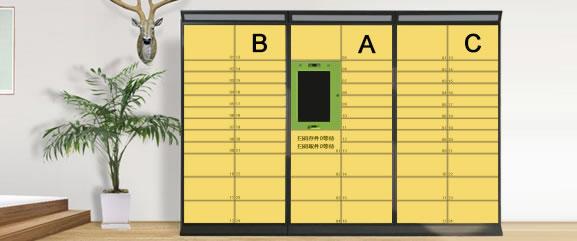 你知道,军队制式营具标准中的物品柜标准吗?