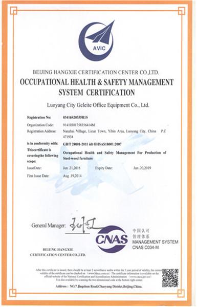职业健康荣誉证书(英文)