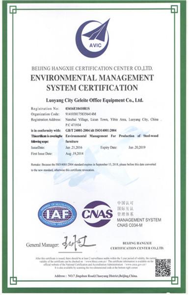 环境荣誉证书(英文)