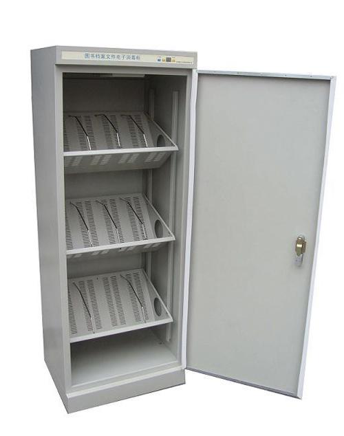 档案消毒柜