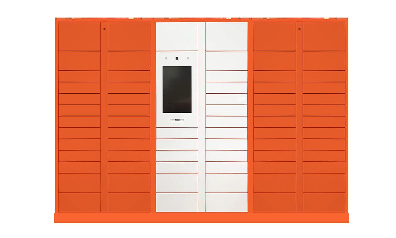 橘白相间的智能快递柜